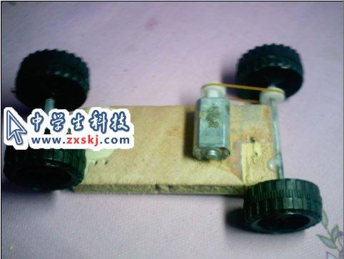 科技小制作-手工制作遥控汽车模型